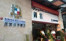 San Gabriel estrecha relaciones comerciales con China