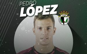 Pedro López, nuevo portero del Burgos para las tres próximas temporadas